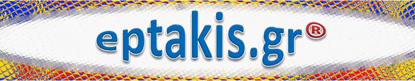 Αναζήτηση και Προσφορά Εργασίας από Έλληνες στους Έλληνες.